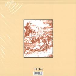 THE PENTANGLE/Cruel Sister(LP) (1970/4th) (ザ・ペンタングル/UK)