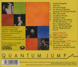 QUANTUM JUMP/Same: Expanded Edition (1976/1st) (クォンタム・ジャンプ/UK)