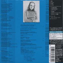ROBERT JOHN GODFREY/Fall Of Hyperion(ハイペリオンの没落) (1974/1st) (ロバート・ジョン・ゴドフリー/UK)