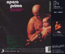 RUSTICHELLI & BORDINI/Opera Prima(オペラ・プリマ) (1973/only) (ルスティチェッリ&ボルディーニ/Italy)