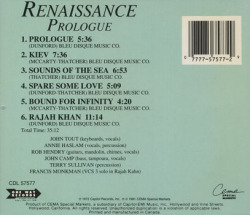 RENAISSANCE(ANNIE HASLAM)/Prologue(Used CD) (1972/1st) (ルネッサンス/UK)