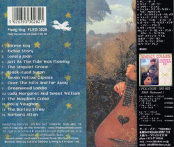 SHIRLEY COLLINS/The Power Of The True Love Knot(ザ・パワー・オブ・ザ・トゥルー・ラヴ~) (1968/4th) (シャーリー・コリンズ/UK)