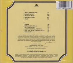 SLOVENSKA GRUDA/Pesmi (1983/only) (スロベンスカ・グルダ/Slovenia)