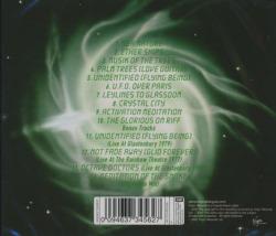 STEVE HILLAGE/Green (1978/4th) (スティーヴ・ヒレッジ/UK)