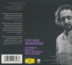 STEVE REICH/Drumming (1974) (スティーヴ・ライヒ/USA)