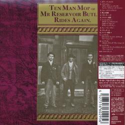 STEELEYE SPAN/Ten Man Mop Or Mr Reservoir Butler Rides Again(テン・マン・モップ〜) (1972/3rd) (スティーライ・スパン/UK)