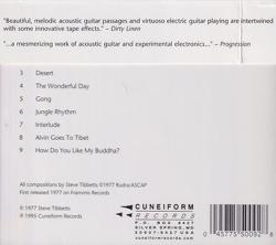 STEVE TIBBETTS/Same(Used CD) (1977/1st) (スティーヴ・ティベッツ/USA)