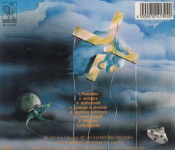 STEAMHAMMER/Speech(Used CD) (1972/4th) (スティームハマー/UK)