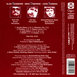 ALAN SKIDMORE,MIKE OSBORNE,JOHN SURMAN/SOS (1975/only) (A・スキッドモア,M・オズボーン,J・サーマン/UK)