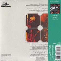STRIDER/Exposed(エクスポーズド) (1973/1st) (ストライダー/UK)