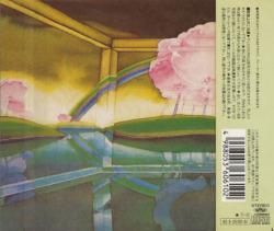 TAI PHONG/Windows(ウインドウズ) (1976/2nd) (タイ・フォン/France)