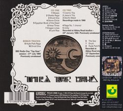 THIRD EAR BAND/Alchemy: Expanded 2CD Edition(錬金術) (1969/1st) (サード・イアー・バンド/UK)