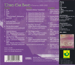 THIRD EAR BAND/Elements 1970-1971: 3CD Edition(エレメンツ 1970-1971) (1970/2nd) (サード・イアー・バンド/UK)