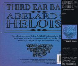 THIRD EAR BAND/Abelard And Heloise(アベラール&エロイーズ) (1970/Unreleased) (サード・イアー・バンド/UK)