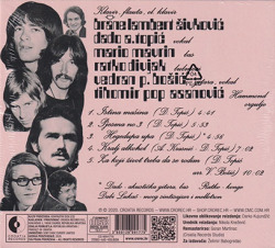 TIME/Same (1972/1st) (タイム/Croatia)