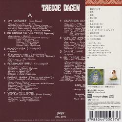 TURID/Tredje Dagen(三日目) (1975/3rd) (トゥリド/Sweden)