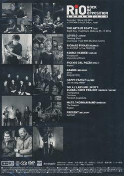 V.A.(RICHARD PINHAS,MATS/MORGAN BAND,高円寺百景,る*しろう,etc)/Rock In Oppsition Japan Festival 2014(DVD) (2014/Live)