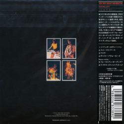 VAN DER GRAAF GENERATOR/Godbluff(ゴッドブラフ) (1975/5th) (ヴァン・ダー・グラーフ・ジェネレーター/UK)