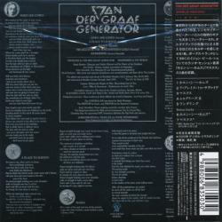 VAN DER GRAAF GENERATOR/World Record(ワールド・レコード) (1976/7th) (ヴァン・ダー・グラーフ・ジェネレーター/UK)