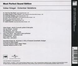 VOLKER KRIEGEL & MIND MANIAC ORCHESTRA/Octember Variations(Used CD) (1977/1st) (フォルカー・クリーゲル&マインド〜/German)
