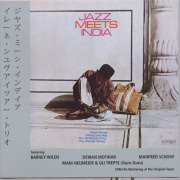 IRENE SCHWEIZER TRIO/Jazz Meets India (1967) (イレーネ・シュヴァイツァー・トリオ/German)
